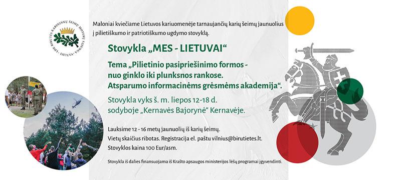 Mes Lietuvai, Birutiečių stovykla, 2021
